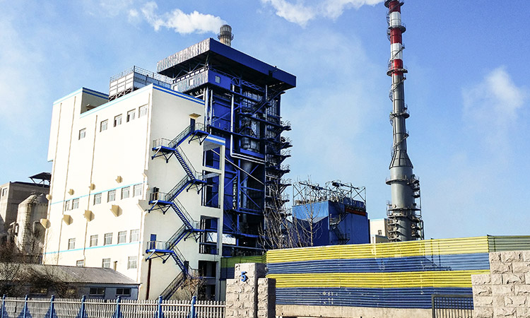 China Coal Power Plant, Coal Power Plant Manufacturers …
